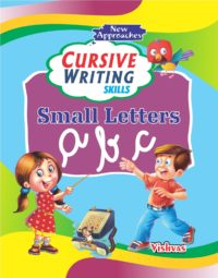 Cursive small