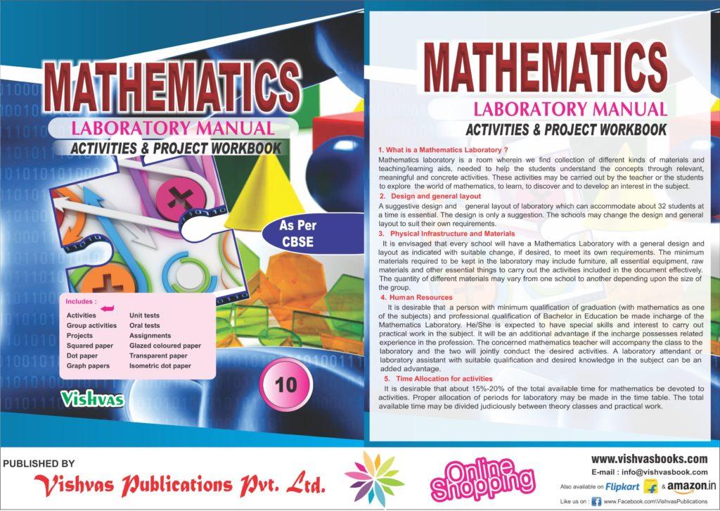Math Lab Promo-X