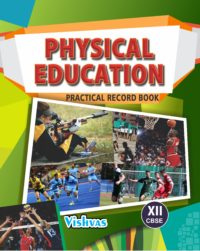 Physical Education Practical Record Book XII,CBSE-2017