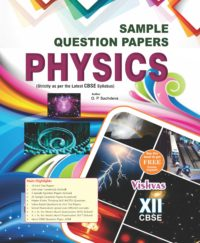 Physics Sample Question Paper-Class-XII-Cbse Examination 2018