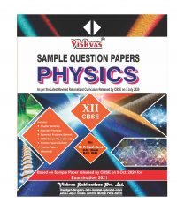 Physics Sample Paper_Page_02