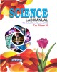 SCIENCE PRACTICAL NOTEBOOK(VI)