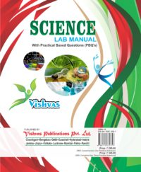 Science Lab Activity Book Class-IX, With (PBQ's) Revised Edition With Complimentry 1 Practical Notebook @295-