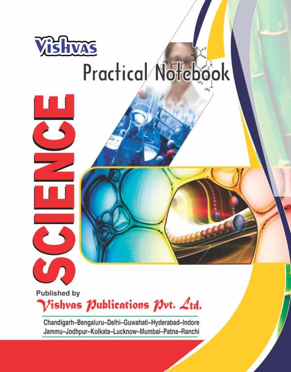 Science Practical Notebok Class-X(Complimentry with Lab Manual)-