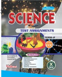 SCIENCE TEST ASSIGNMENT (TERM II)(X)