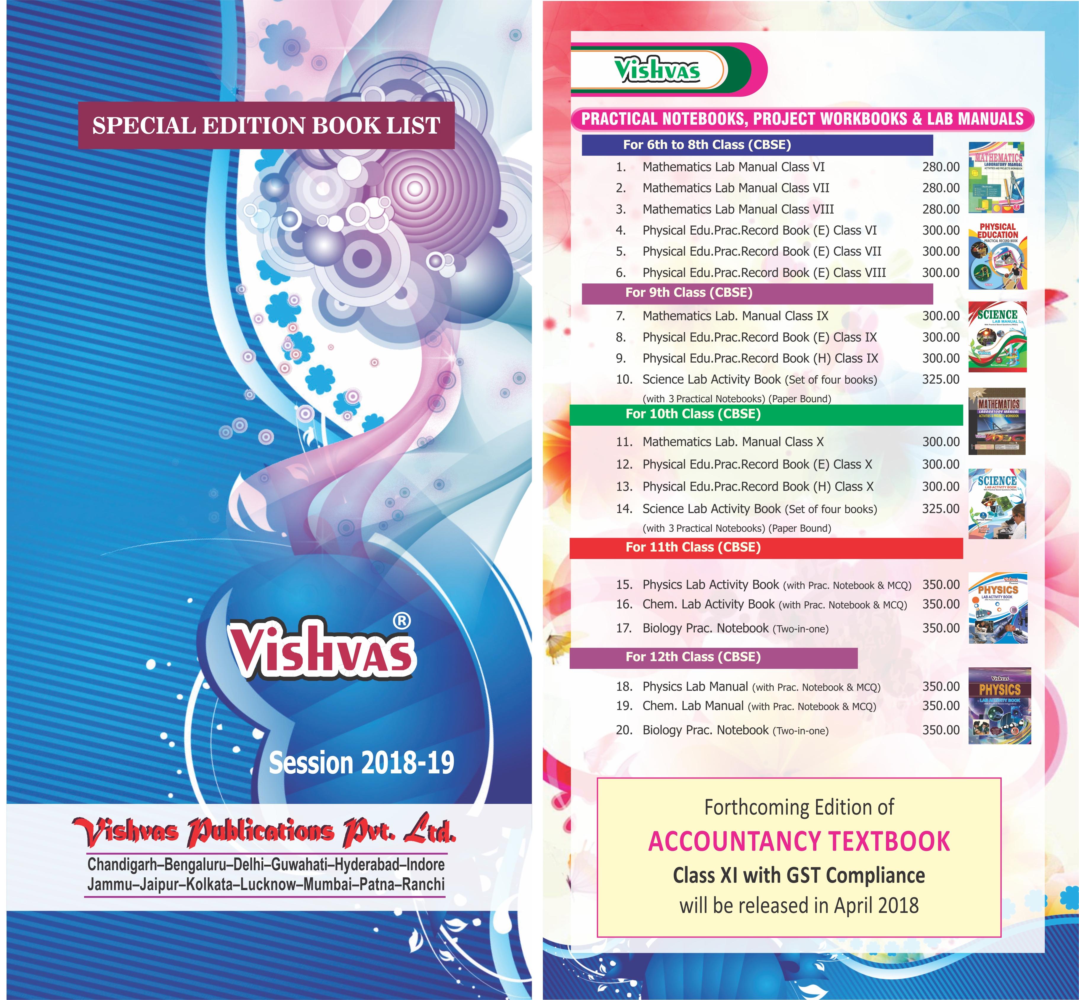 Physics lab manual 11th ebook array catalogue vishvas books rh vishvasbook com fandeluxe Images