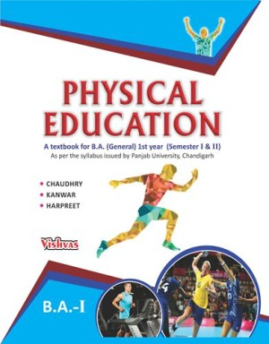 Health and physical education class 11 book