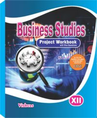 VISIT TO AN INDUSTRY E-BOOK CLASS-XII-VISHVASBOOKS
