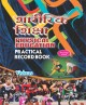Phy.Edu. Practical Record Book (For College Classes)