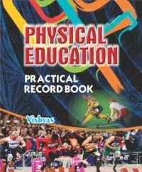 Phy.Edu. Practical Record Book (For College Classes),English-Medium