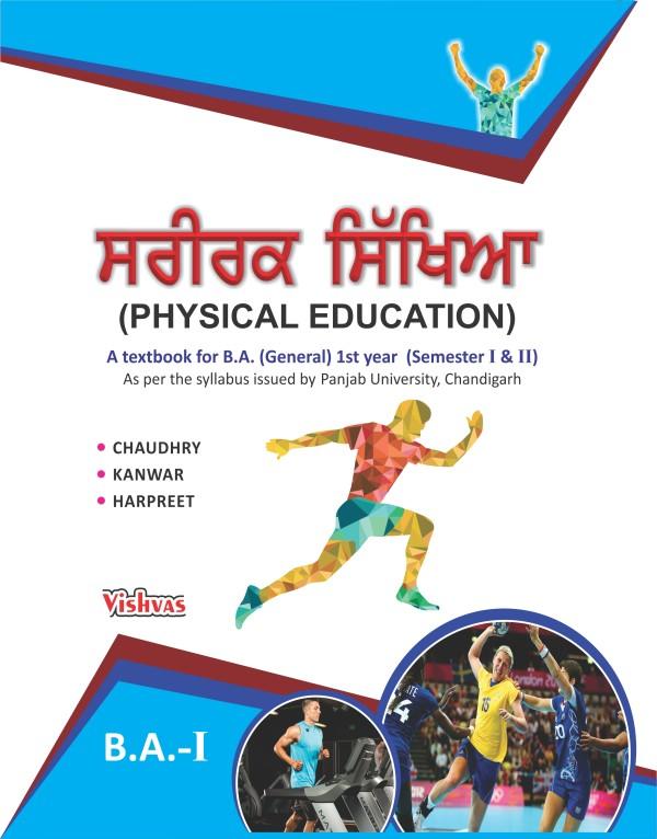 Phy.Edu(Text Book for B.A(Gen),(Pb.Uni)1st year,(sem1&2) Punjabi.Med