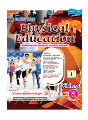 http://vishvasbook.com/wp-content/uploads/2016/09/Physical-Education_ebook_11_Page_03-300x406.jpg