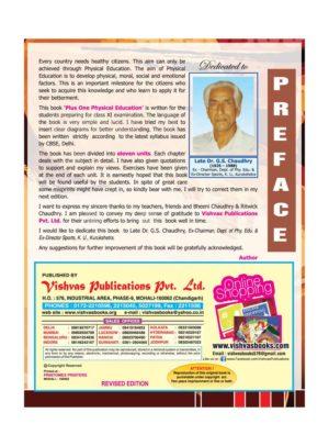 https://vishvasbook.com/wp-content/uploads/2016/09/Physical-Education_ebook_11_Page_04-300x406.jpg