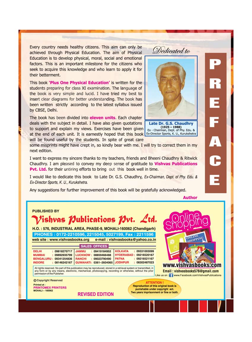 http://vishvasbook.com/wp-content/uploads/2016/09/Physical-Education_ebook_11_Page_04.jpg