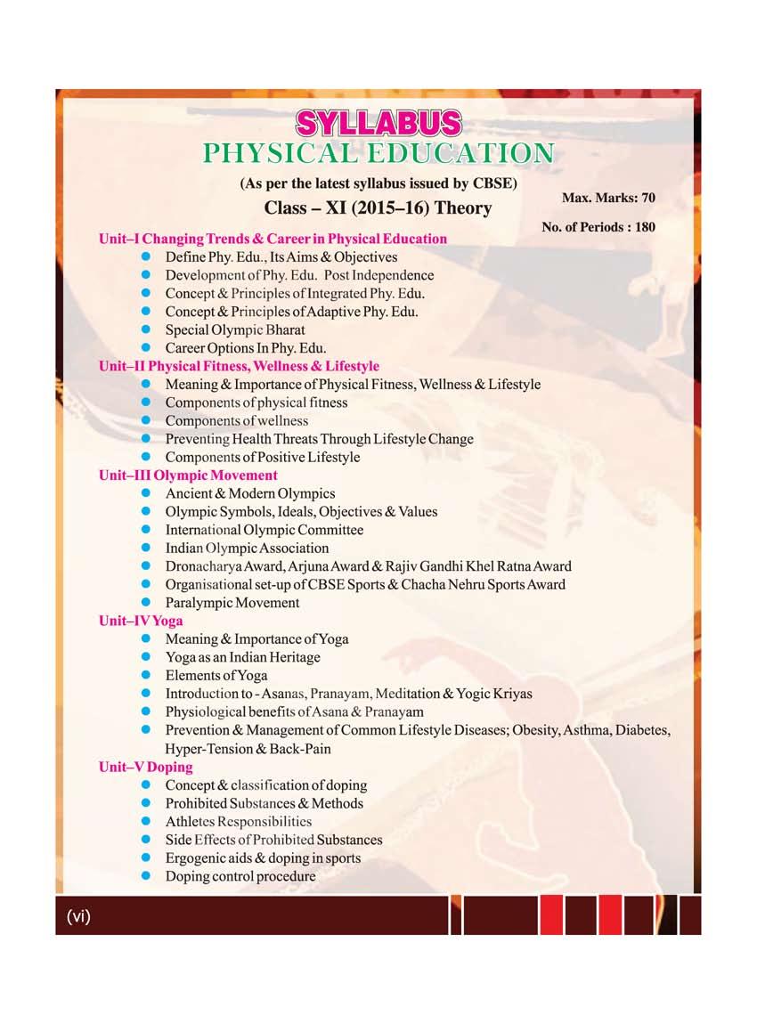 https://vishvasbook.com/wp-content/uploads/2016/09/Physical-Education_ebook_11_Page_08.jpg