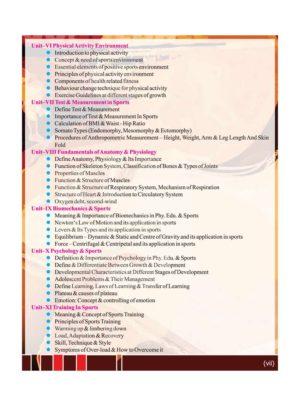 https://vishvasbook.com/wp-content/uploads/2016/09/Physical-Education_ebook_11_Page_09-300x406.jpg