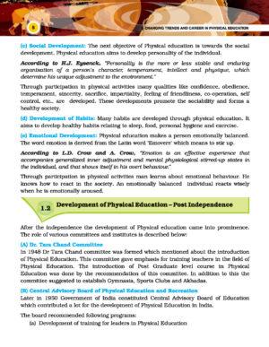 https://vishvasbook.com/wp-content/uploads/2016/09/Physical-Education_ebook_11_Page_15-300x387.jpg