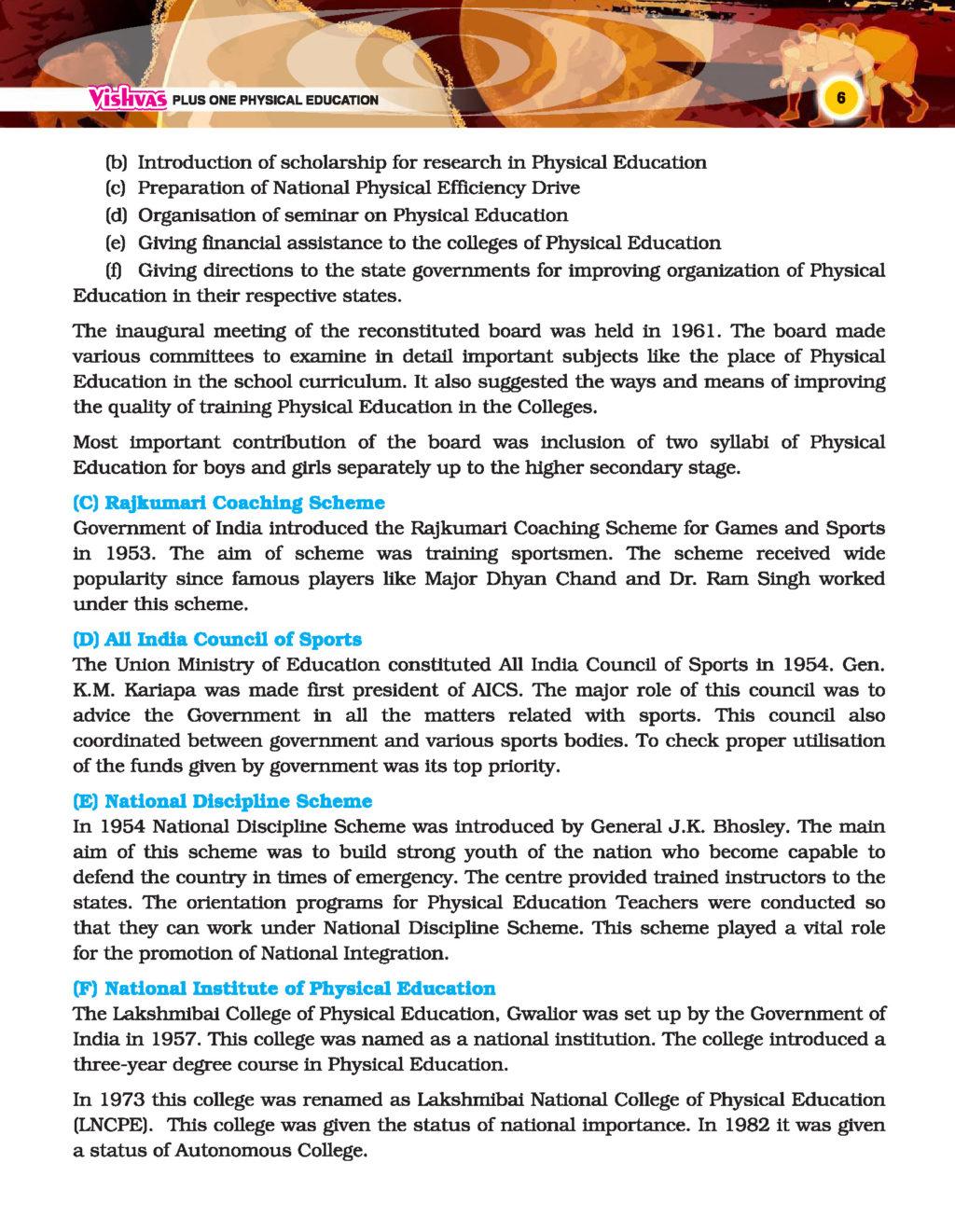 https://vishvasbook.com/wp-content/uploads/2016/09/Physical-Education_ebook_11_Page_16-1024x1321.jpg