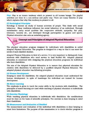 https://vishvasbook.com/wp-content/uploads/2016/09/Physical-Education_ebook_11_Page_21-300x392.jpg