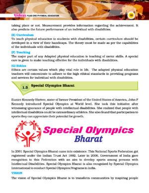 https://vishvasbook.com/wp-content/uploads/2016/09/Physical-Education_ebook_11_Page_22-300x387.jpg