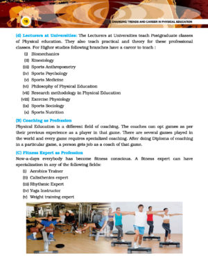 https://vishvasbook.com/wp-content/uploads/2016/09/Physical-Education_ebook_11_Page_25-300x387.jpg