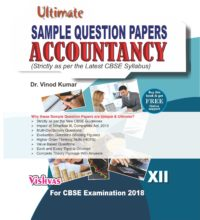 Ultimate Sample Question Paper Accountancy-Class-XII-Cbse Examination 2018