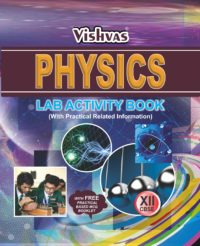 PHYSICS LAB ACTIVITY BOOK ,10 2