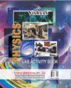 PHYSICS LAB ACTIVITY BOOK ,10+2