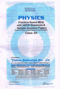 Physics MCQ