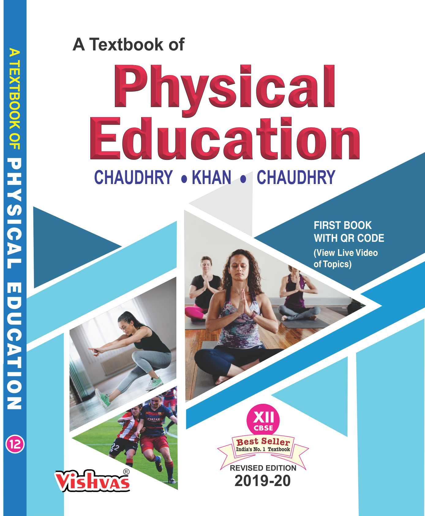 E-book Sample Physical Education Class-XII-Textbook-As Per