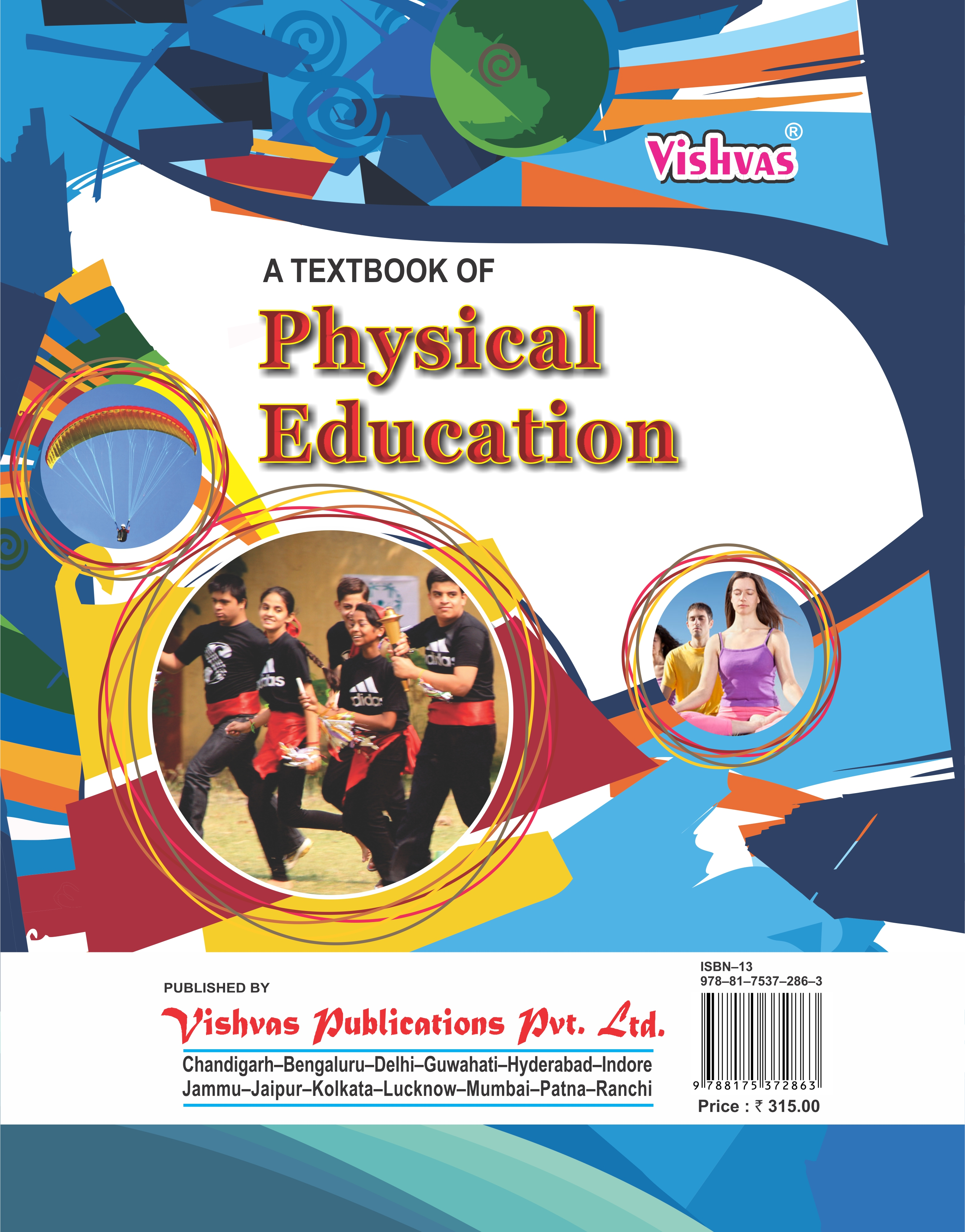 Ebook sample physical education class xi textbook as per latest physical education class xi textbook as per latest syllabus issued by cbse malvernweather Image collections