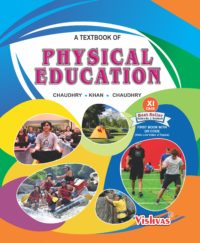 Physical Education Class-XI-Textbook-cbse-2018-19-vishvasbooks