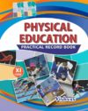 PHYSICAL EDUCATION CLASS 11 PRAC. RECORD BOOK (ENGLISH), AS PER LATEST SYLLABUS ISSUED BY CBSE-2017-18-