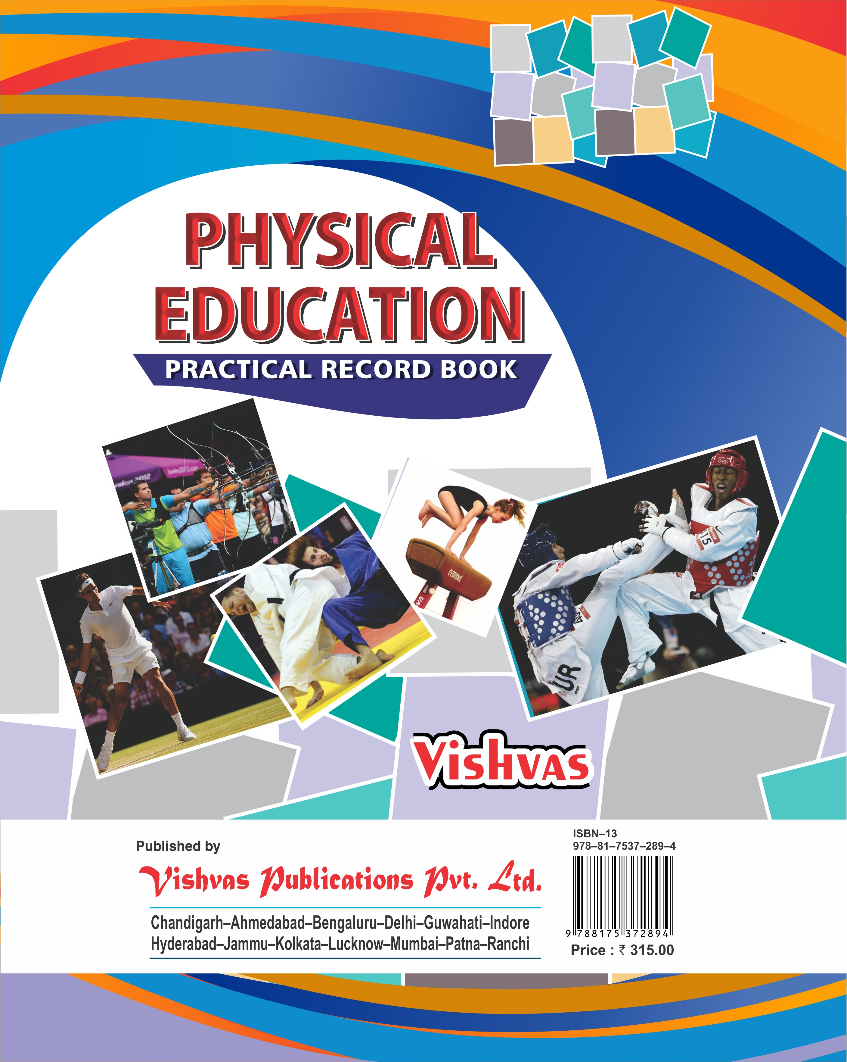 Cbse 2018 physical education class xi prac record book english physical education class 11 prac record book english as per latest syllabus malvernweather Image collections