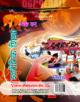 Physical Education Hindi-10+1 TB-B