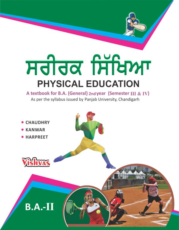 Physical Education Text Book- B.A- Gen -Punjab University 2nd Year Sem 3 & 4 Punjabi Medium