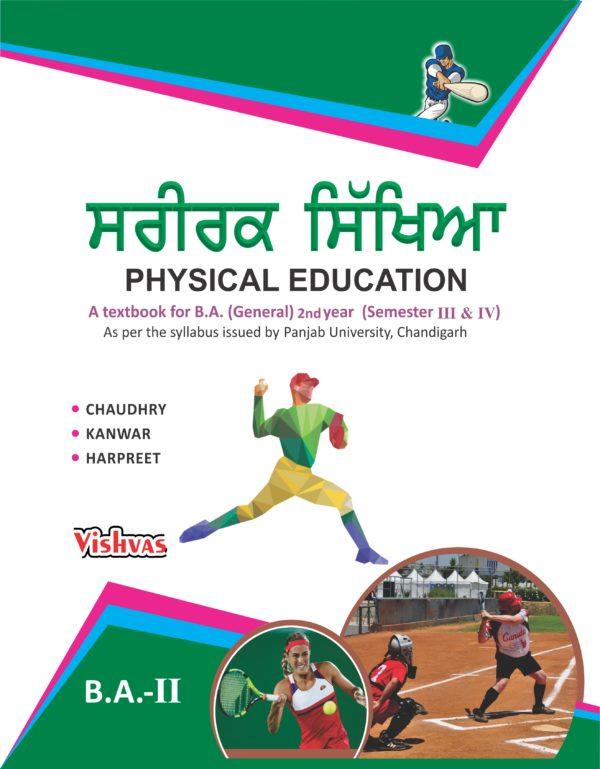Physical Education Text Book- B.A- Gen -Punjab University 2nd Year Sem 3 & 4 Punjabi Medium