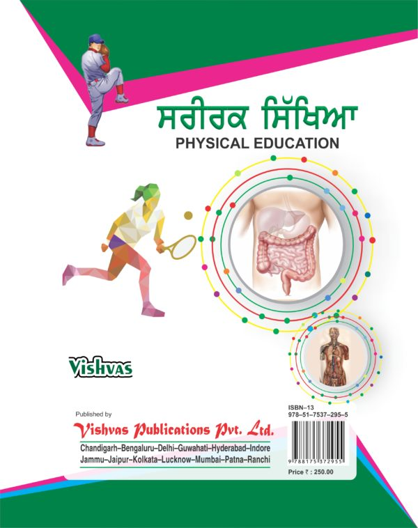 Physical Education Text Book- B.A- Gen -Punjab University 2nd Year Sem 3 & 4 Punjabi Medium-b