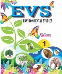 ENVIRONMENTAL STUDIES -CLASS-1