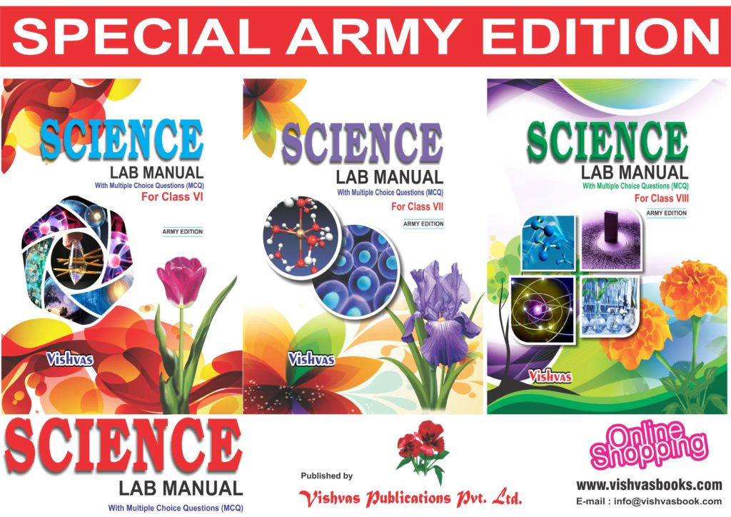 ARMY EDITION-SCIENCE LAB MANUAL (With MCQ) CLASS-VII-VISHVASBOOKS