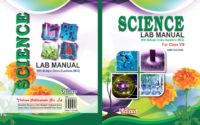 SCIENCE LAB MANUAL (With MCQ) CLASS-VIII-ARMY EDITION-VISHVASBOOKS