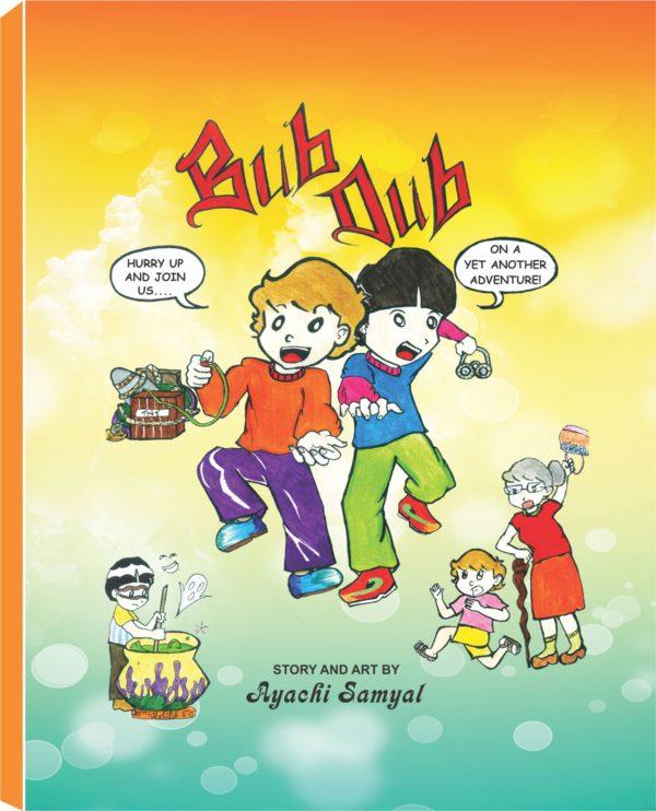 Bub-Dub