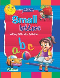 SMALL LETTERS-Writing Skills with activities